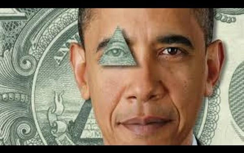 Les Illuminati mystère et révélation