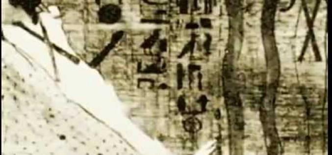 Pyramides, les grandes énigmes de la construction