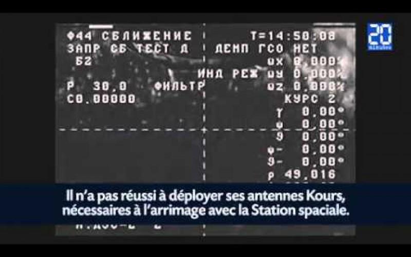 Un cargo spatial russe entame sa chute vers la Terre