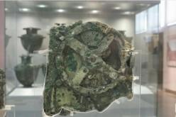 Le mystère de l'ordinateur de l'Antiquité enfin dévoilé