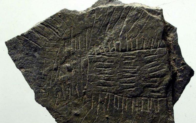 La plus ancienne carte du monde retrouvée au Danemark | Top Secret