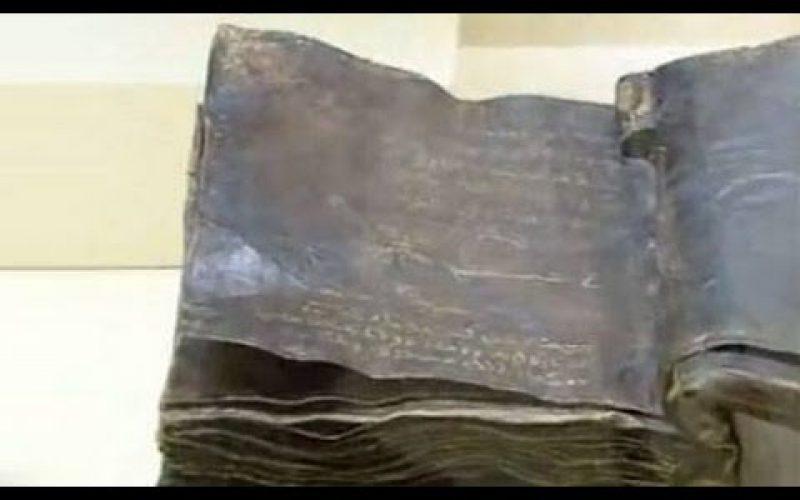 Le mystérieux évangile de Barnabé, la Bible est-elle fausse?