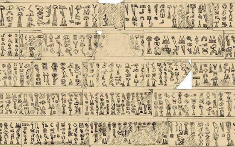 Une énigme vieille de 3 200 ans enfin résolue